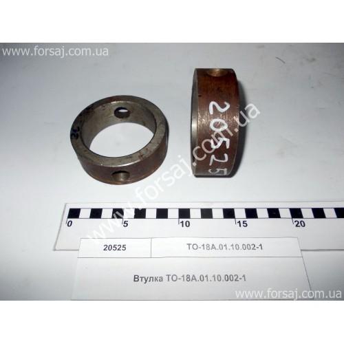 Втулка ТО-18А.01.10.002-1 пр-во ТИК-100