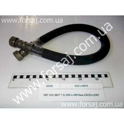 РВД S32 (M27*1.5) 2SN L=0810мм EXCELLENT