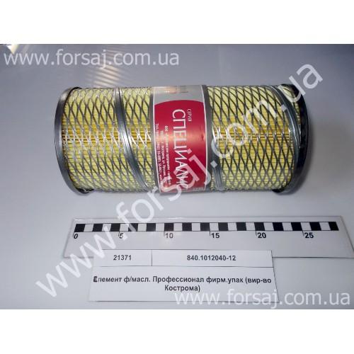 Фильтр масл. ЯМЗ (мет/сет+20%) (пр-во Кострома)