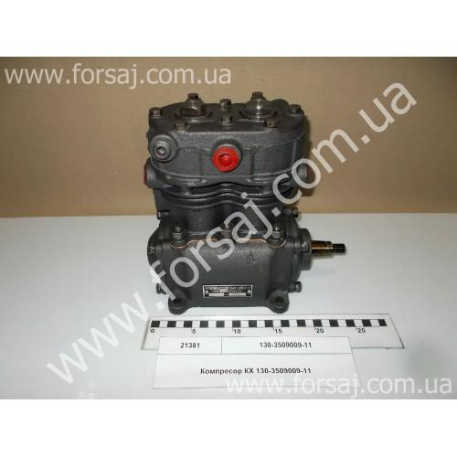 Компрессор Т-150 (Украина)