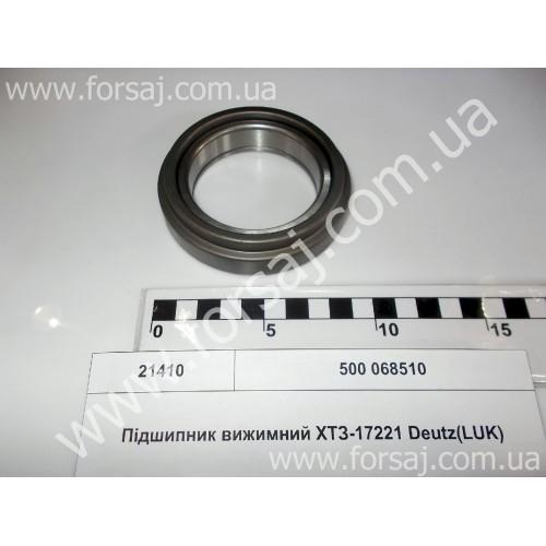 Подшипник выжимной ХТЗ-17221 Deutz(LUK)