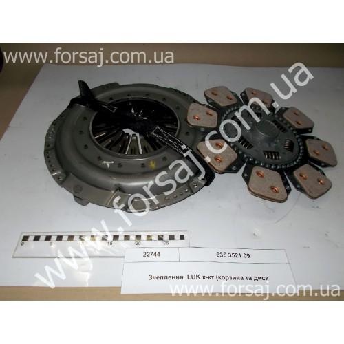 Сцепление Дойц LUK к-кт (корзина + диск)