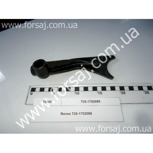 Вилка Т25-1702086