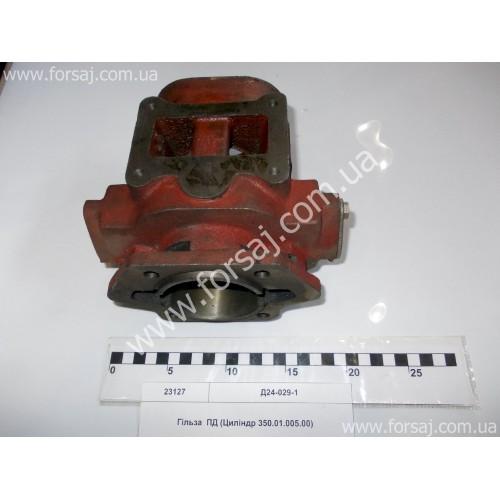 Гильза ПД (Цилиндр 350.01.005.00) JFD