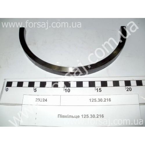 Полукольцо Т-151 Украина