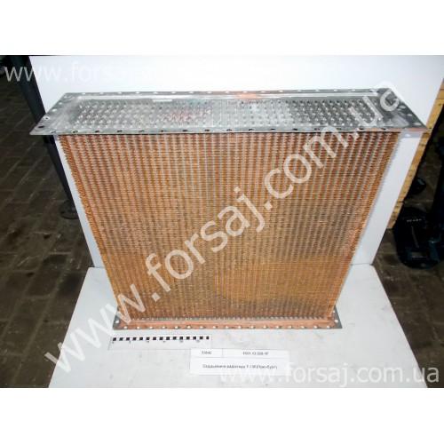 Сердцевина радиатора Т-150.Нива.Енисей (Оренбург)