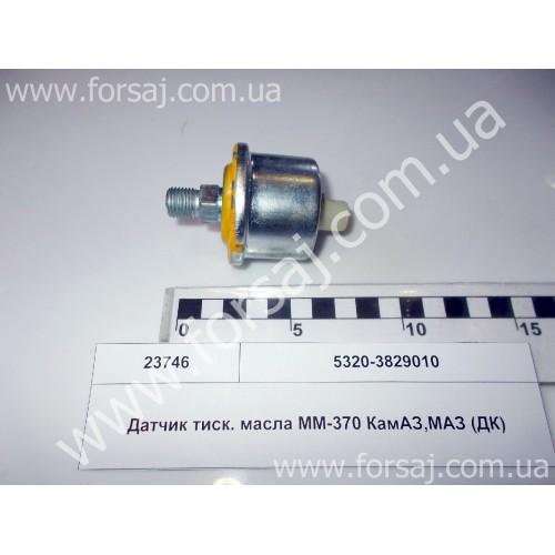 Датчик ММ-370 давления масла  КамАЗ.МАЗ  ДК