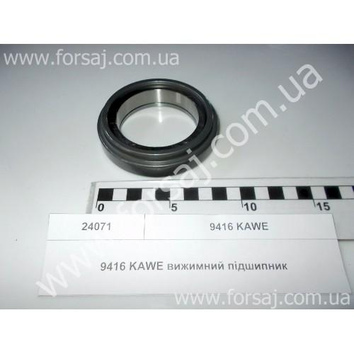Подшипник выжимной KAWE 9416