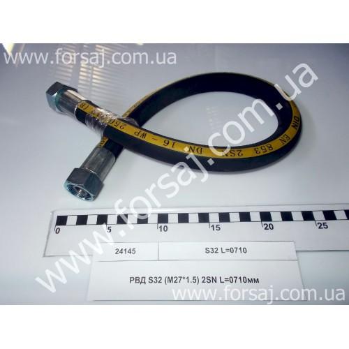 РВД S32 (M27*1.5) 2SN L=0710мм