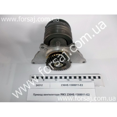Привод вентилятора ЯМЗ 236НЕ-1308011-Е2 10 отв. ТМ
