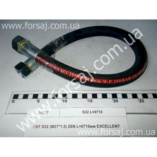 РВД S32 (M27*1.5) 2SN L=0710мм EXCELLENT