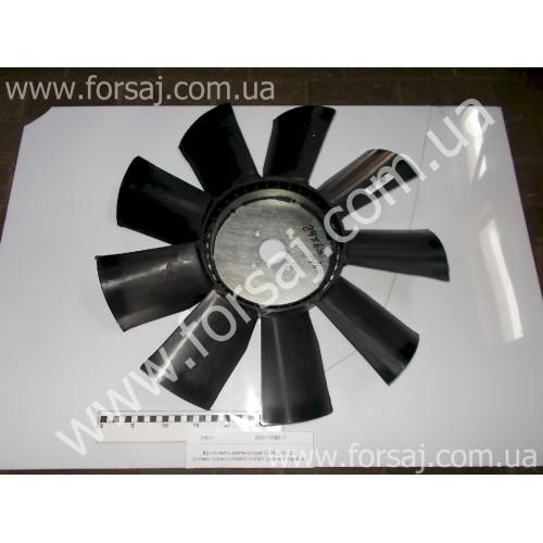 Крыльчатка вентилятора ЯМЗ-238Н.(пр-во Украина)