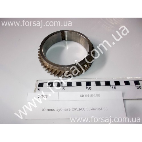 Колесо зубчатое СМД-60