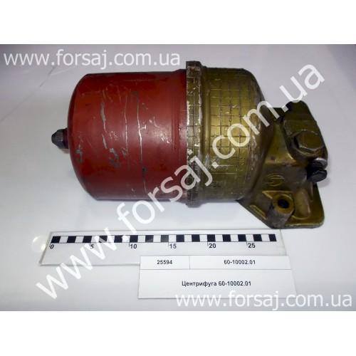 Центрифуга СМД-60 новая