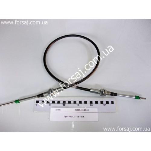Трос 772-L-TT-75-1350 (Технопривод)