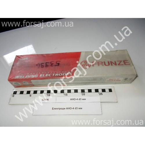 Электроды АНО- 4 d3 мм Фрунзе (5 кг) упак