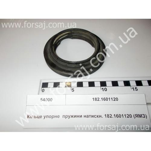 Кольцо упорное нажимного диска сцепления Автодизел