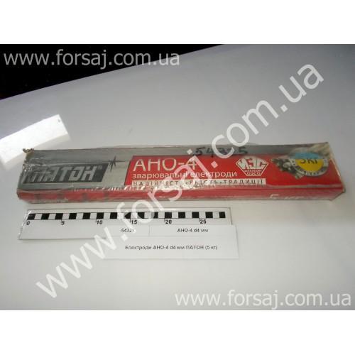 Электроды АНО- 4 d4 мм ПАТОН (5 кг) упак.