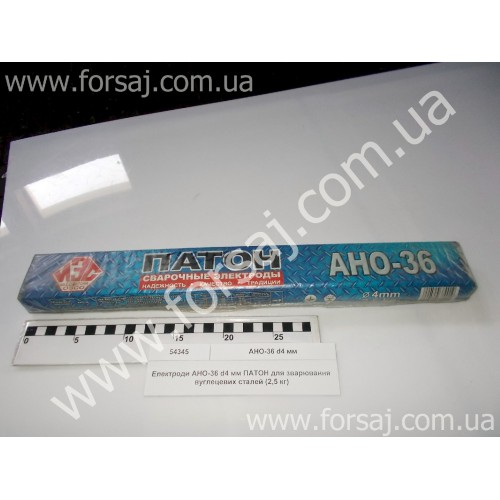 Электроды АНО-36 d4 мм ПАТОН (2.5 кг) упак.