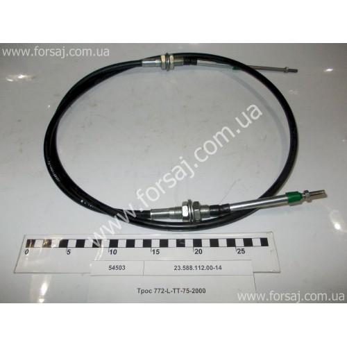 Трос 772-L-TT-75-2000 (Технопривод)