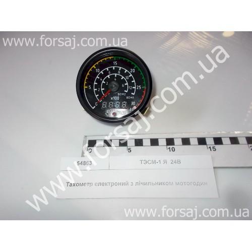 Тахометр ТЭСМ 24В (ориг)