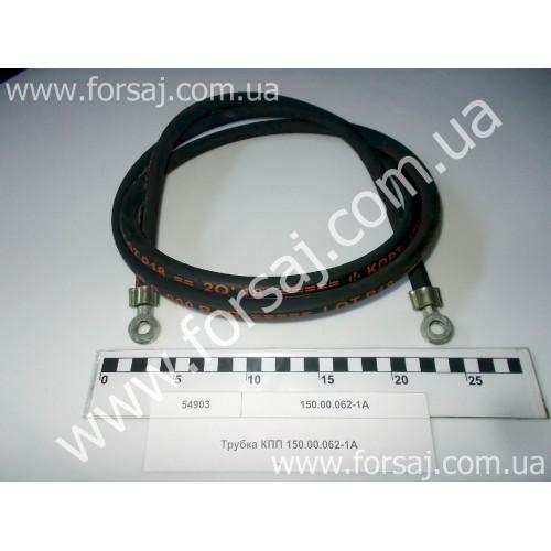 Трубка 150.00.062-1А (2м) МБС D10 банджо