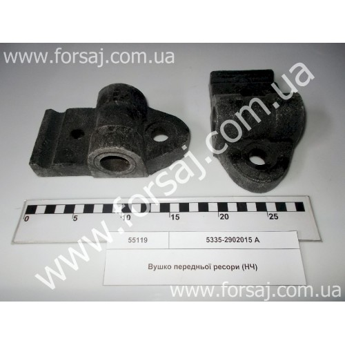 Ушко передней рессоры МАЗ 500-2902016