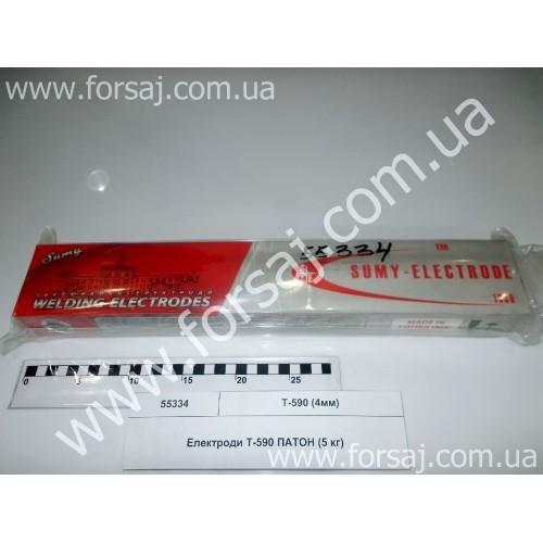 Электроды Т-590 ПАТОН (4мм)(5 кг) упак