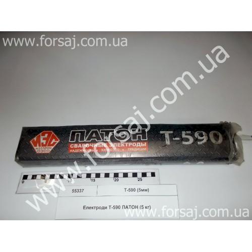 Электроды Т-590 ПАТОН (5мм)(5 кг) упак