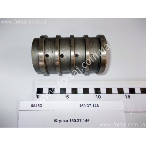 Втулка 150.37.146 FG (Украина)