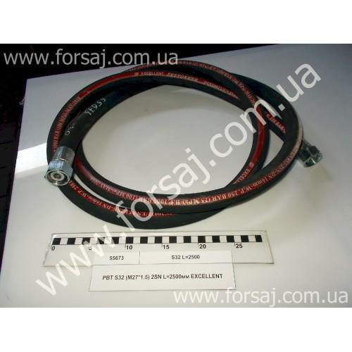 РВД S32 (M27*1.5) 2SN L=2500мм EXCELLENT