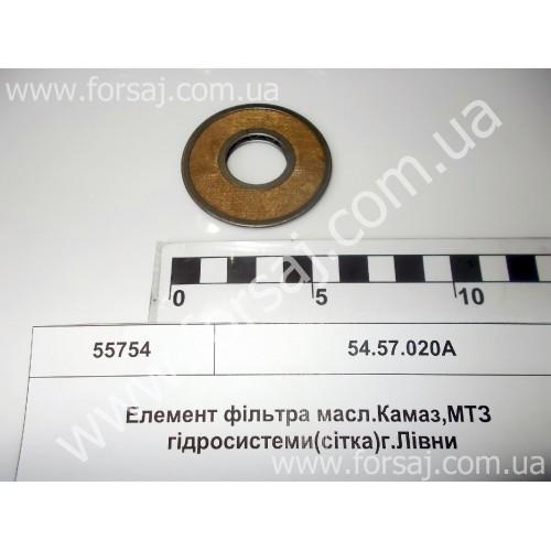 Элемент фильтра КПП Т-150 54.57.020А Ливны