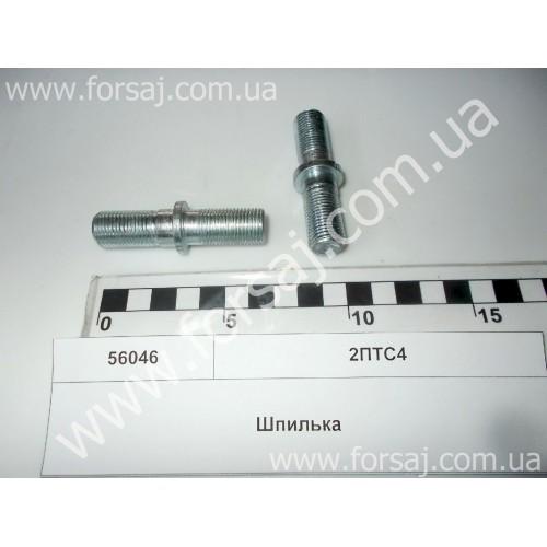 Шпилька 2ПТС4 (М 16х1.5) левая