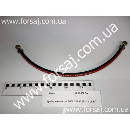 Трубка 150.00.062-1А (0.5м) D10 банджо