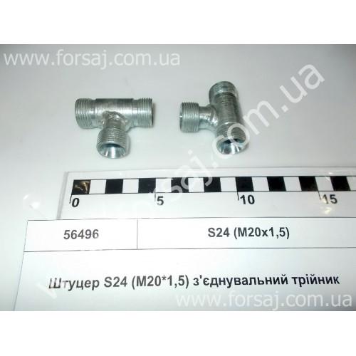 Штуцер S24-S24-S24 (М20х1.5-M20*1.5-M20*)  тройник