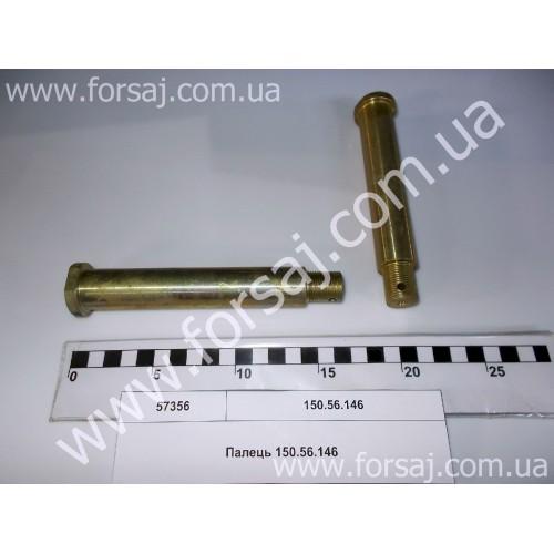 Палец 150.56.146 Украина (77.60.146)
