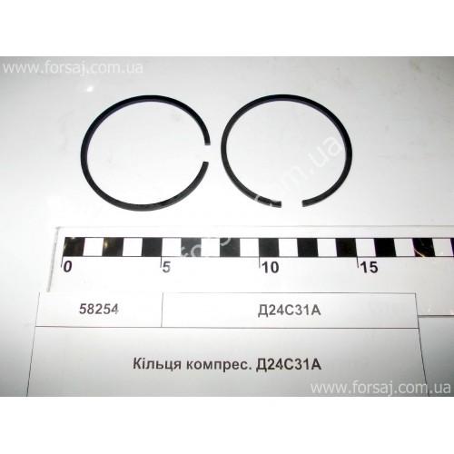 Кольцо компрес.ПД Н1 (Ставрополь)