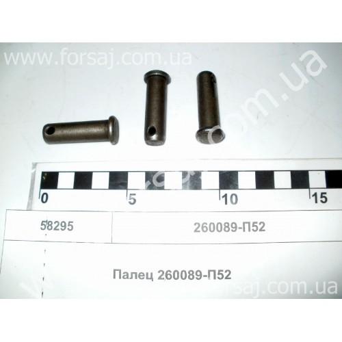 Палец 260089-П52