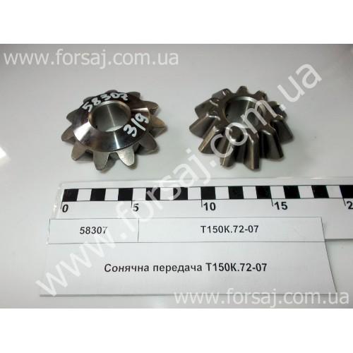 Солнечная передача Т150К.72-07