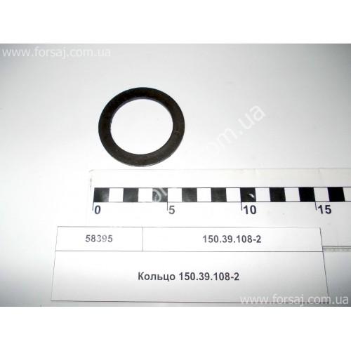 Кольцо 150.39.108-2