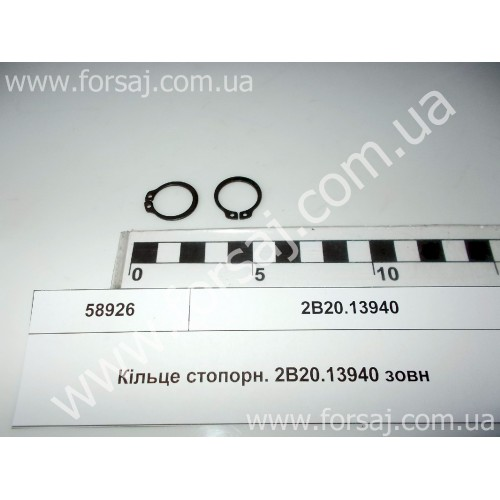 Кольцо стопорн. 2В20.13940 наруж (Китай)
