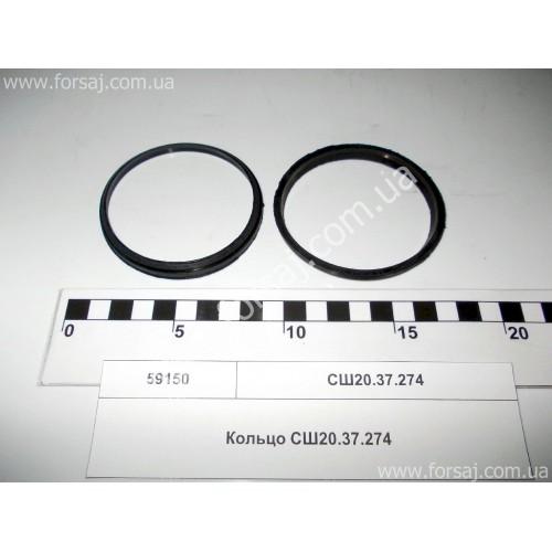 Кольцо СШ20.37.274 резиновое