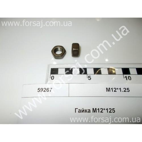 Гайка М12*1.25 кг