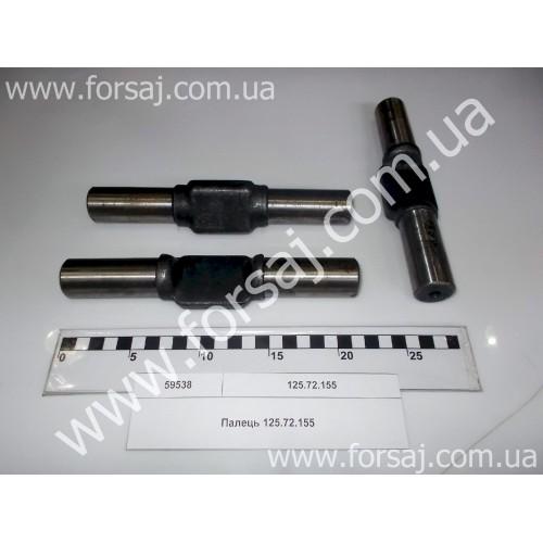 Палец Т-150 дифференциала ЛКМЗ