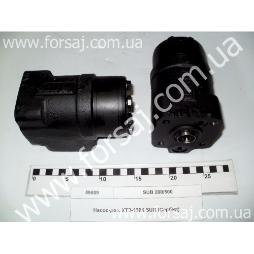 Насос дозатор SUB 200/500 (Сербия) с клапаном