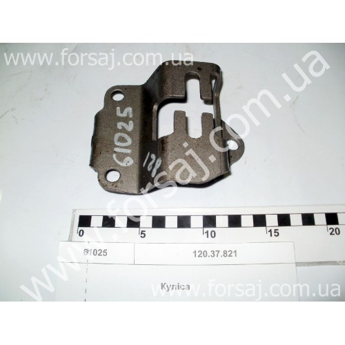 Кулиса Т-150