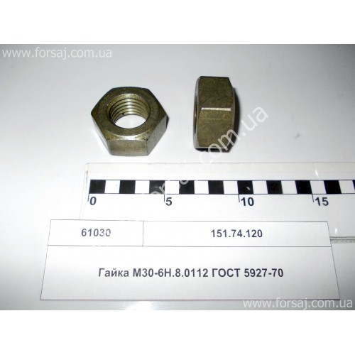 Гайка Т-151 ХТЗ