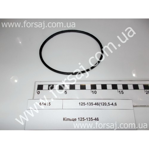 Кольцо 125-130-25-2-2 (130х2.4) EXL