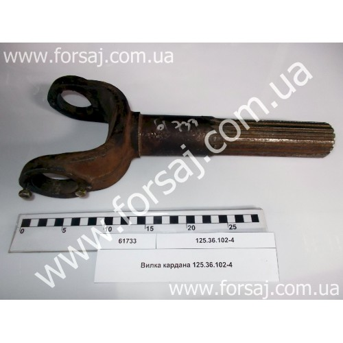 Вилка 125.36.102-4 Украина