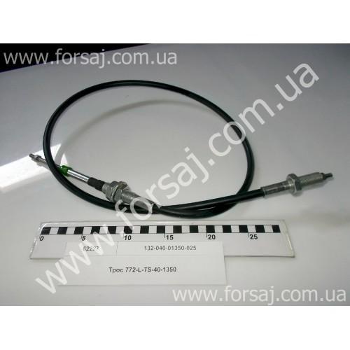 Трос 772-L-TS-40-1350 (Технопривод)